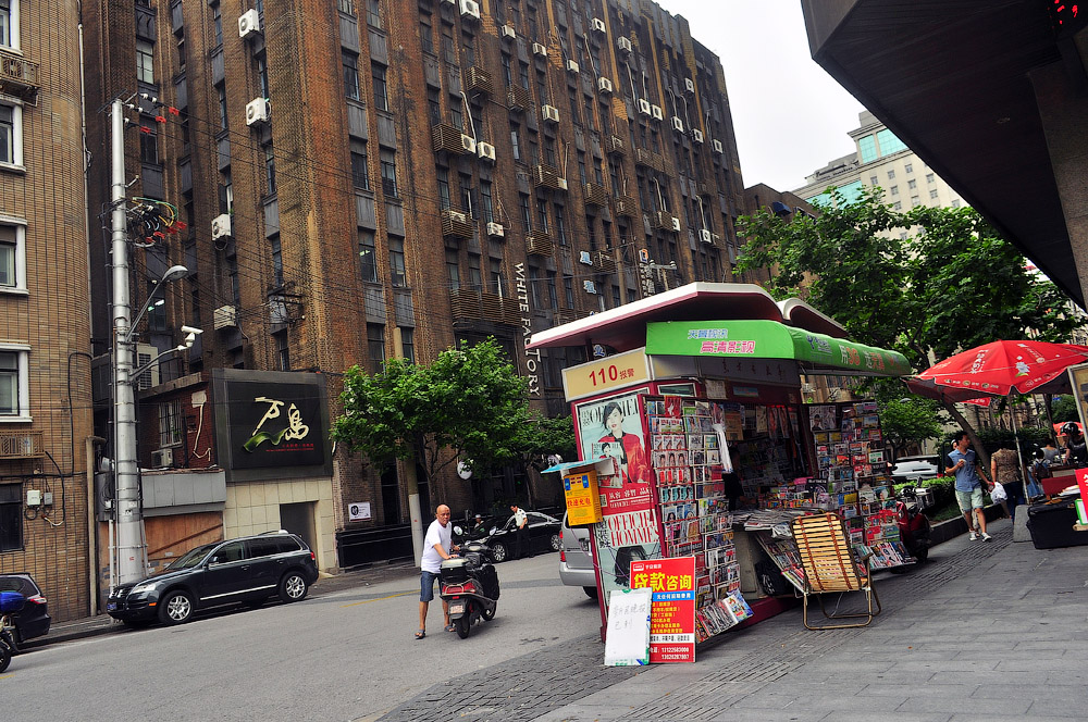 DSC_8647.jpg Шанхай
