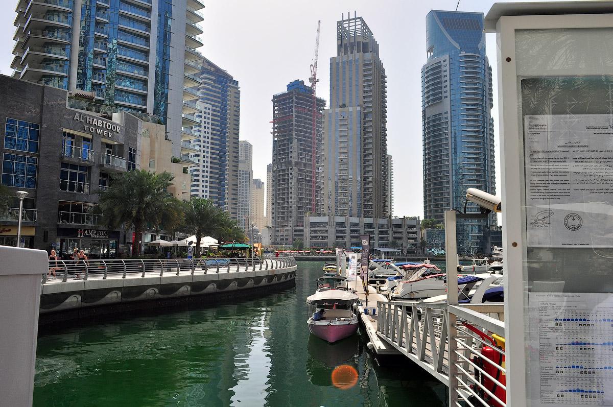 DSC_7787.jpg Дубай 2