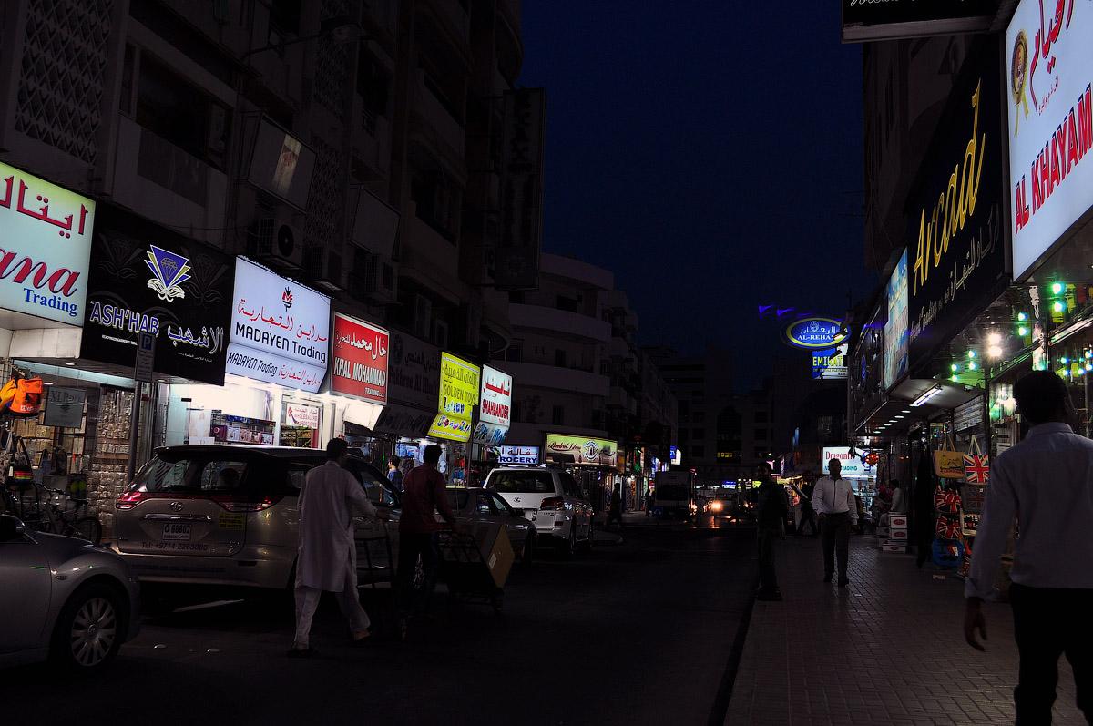 DSC_7838.jpg Дубай 2