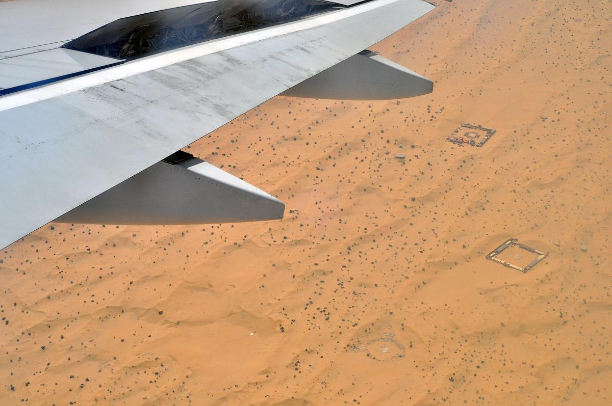 DSC_7540.jpg фото из самолета