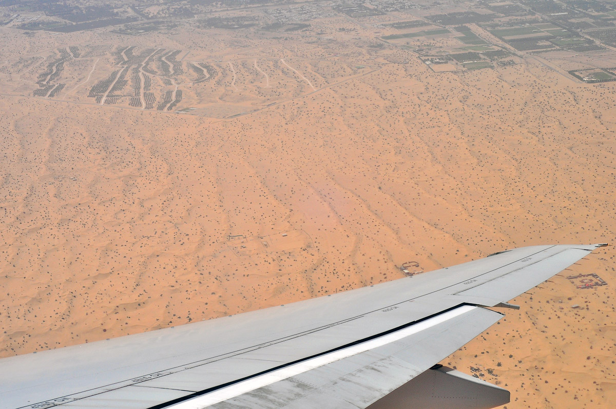 DSC_7543.jpg фото из самолета