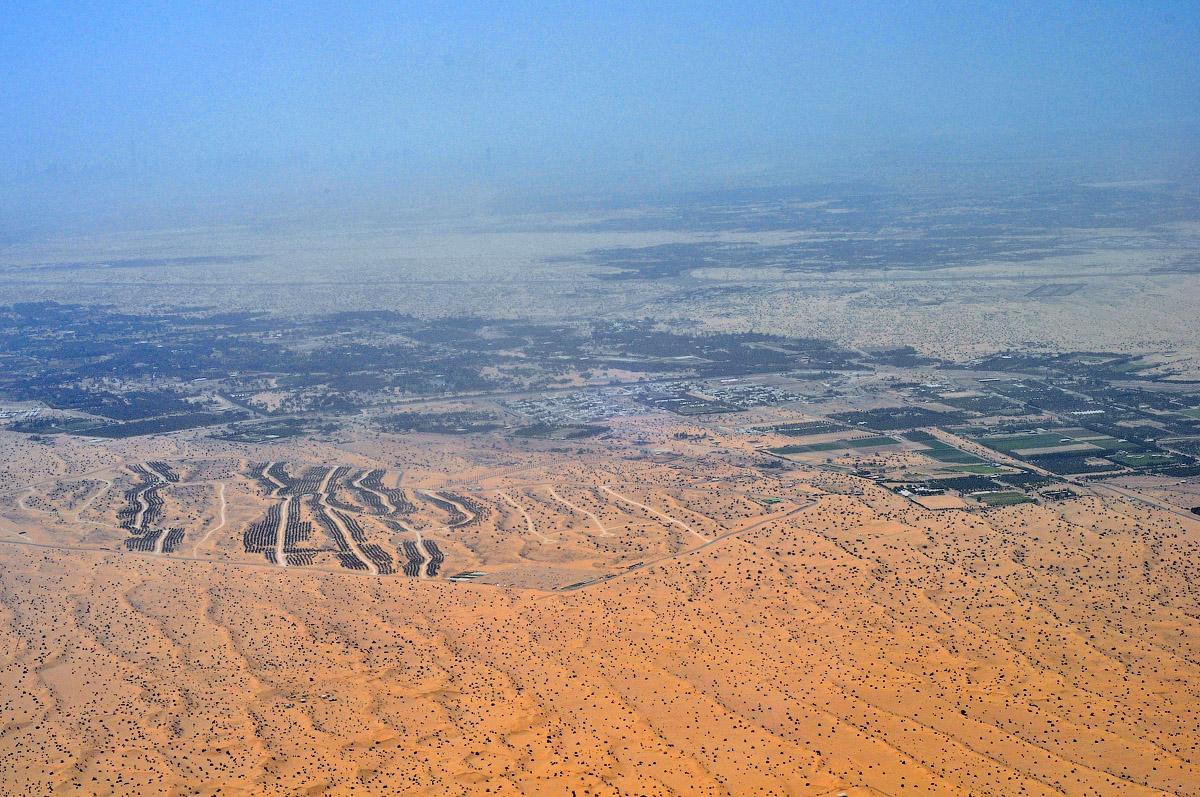 DSC_7545.jpg фото из самолета
