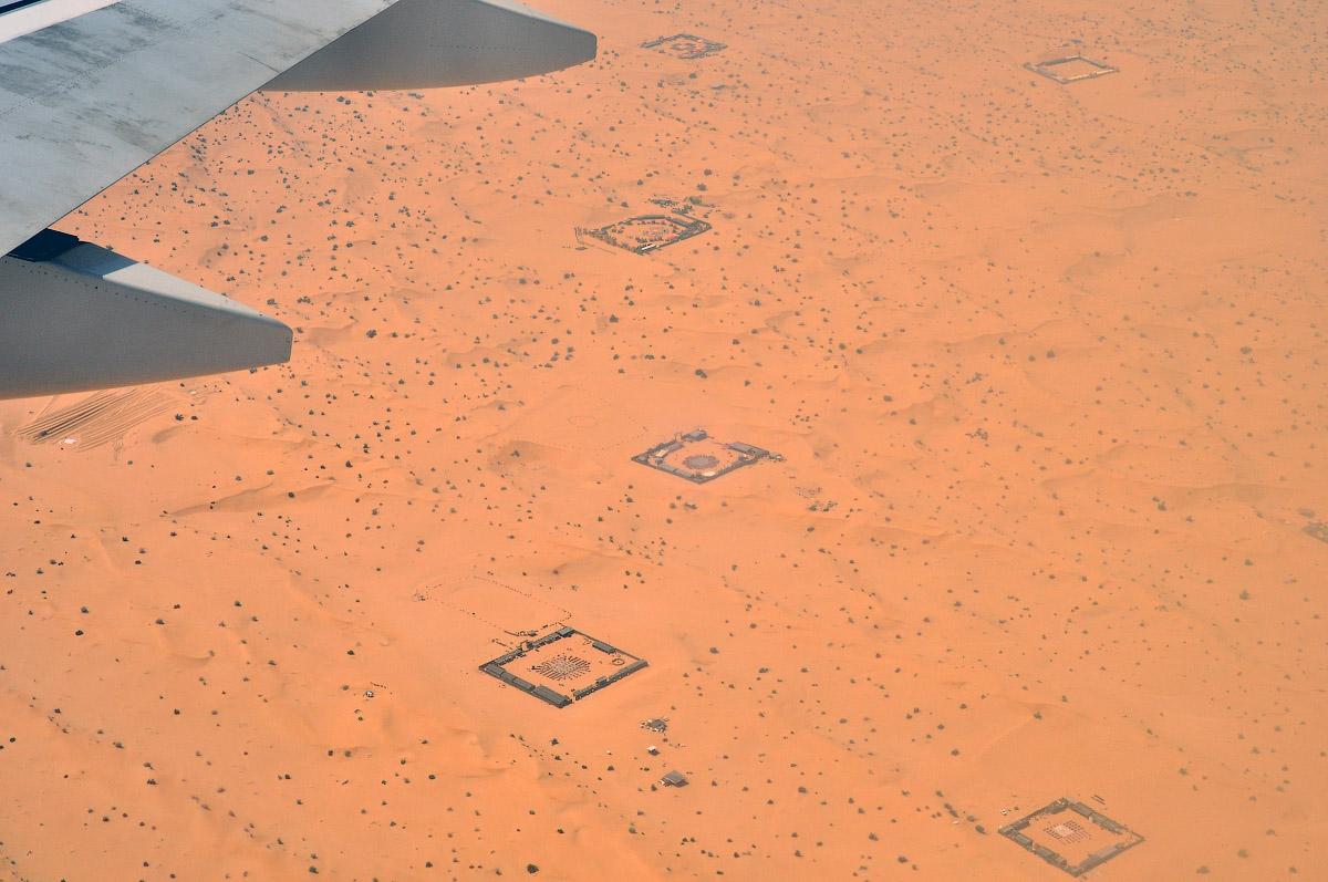 DSC_7546.jpg фото из самолета