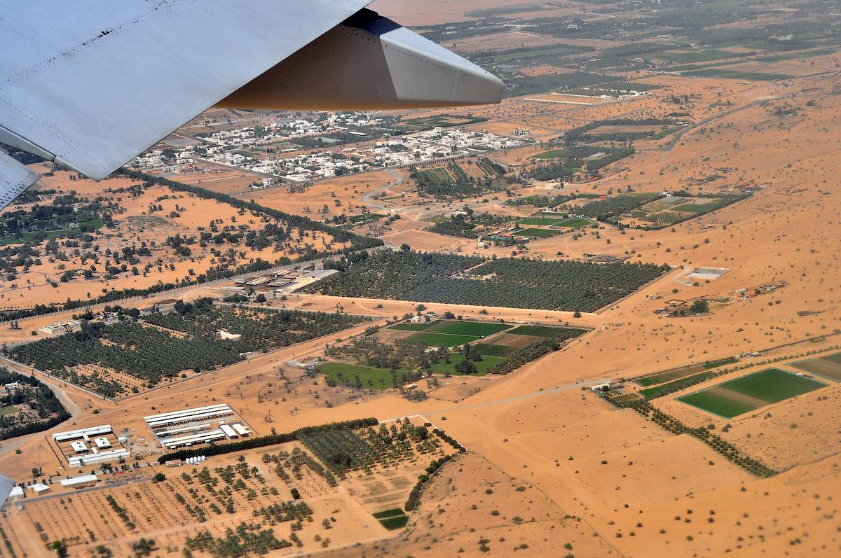 DSC_7547.jpg фото из самолета