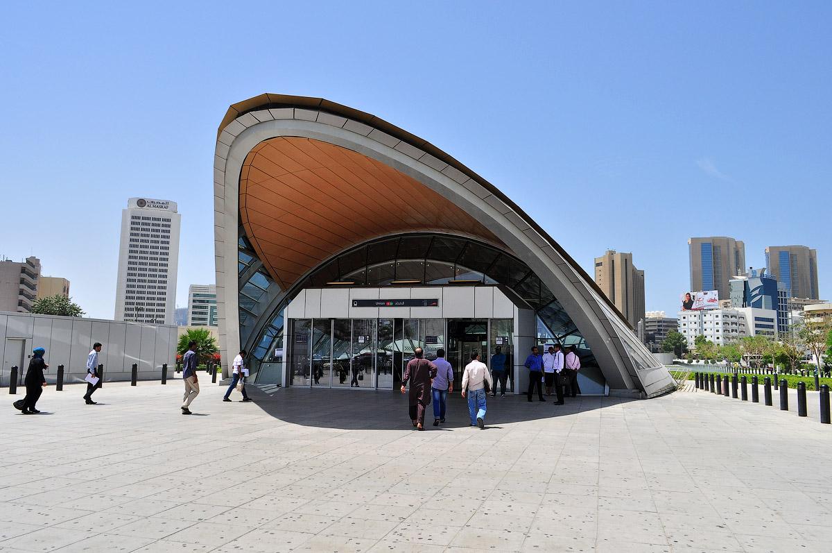 DSC_7606.jpg метро Дубая