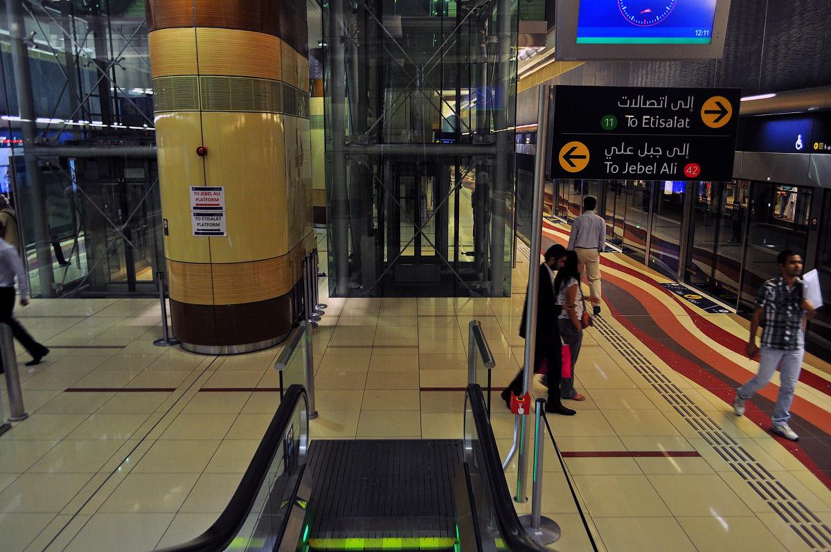 DSC_7614.jpg метро Дубая